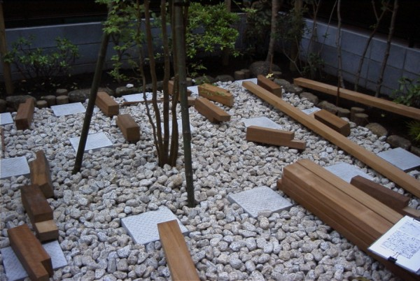 設置前のお庭の様子